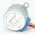 28BYJ48-118A Reduction Stepper Motor - MAINTEX