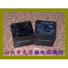4 ZTUC-D12HS 22F-1A-12V