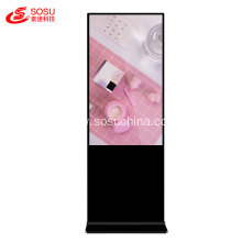 Wholesale price advertising display wall interactive digital signage