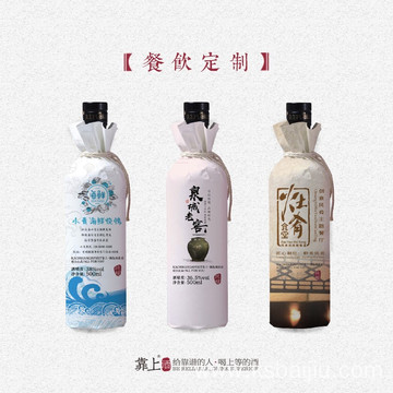 High Alcohol Baijiu For Dinner Party