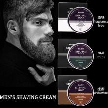 Mens Shaving Soap Natural Vegan Plant Ingredients Beard 100g Soap Sheep Soap Foam Care Shaving Cream Shaving D2N0