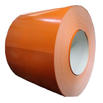 low price/prime prepainted cold rolled steel coils