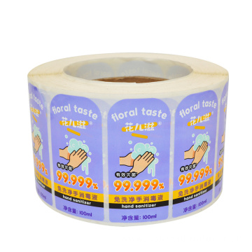 Personalised Self Adhesive Sticker Label Round Printing Roll