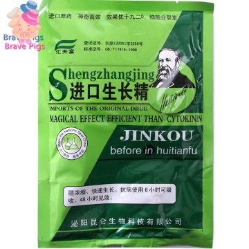 20g Soluble Cytokinin Fertilizer Plant Food Root Growth Medicinal Hormone Farm Garden Bonsai Crop Increase Production