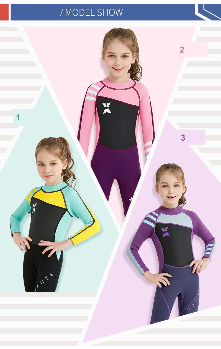 Diving suit children's diving suit jellyfish winter suit (3)
