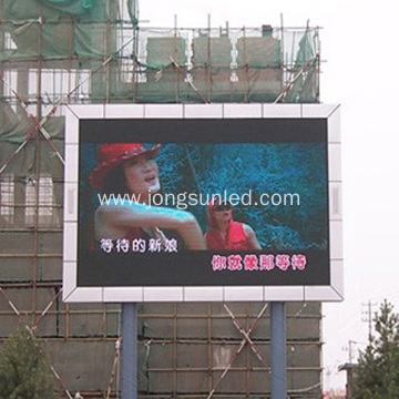 Outdoor Full Color LED Display Screen Panels