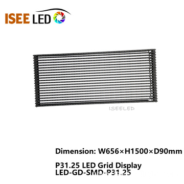 P31.25 Outdoor Transparency LED Grid Display