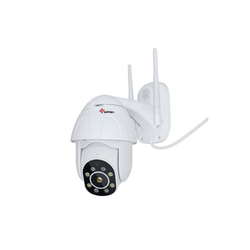 Wireless 4X PTZ Network CCTV Camera