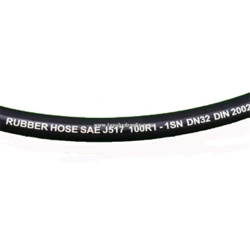 Stainless steel flexible high pressure hydraulic rubber hose