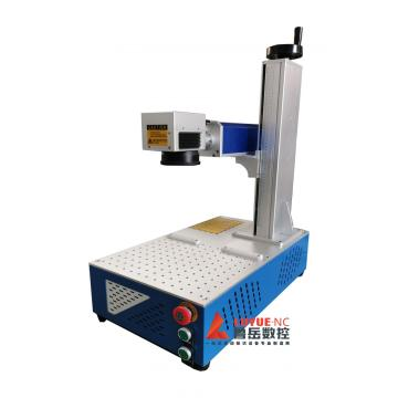 Fiber Laser Marking Machine High Efficiency