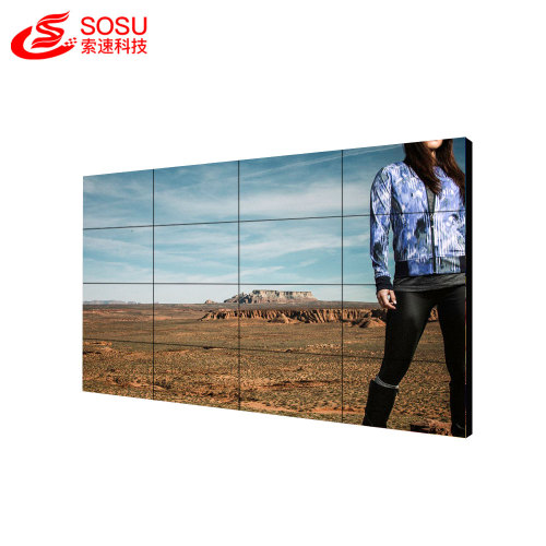 42inch LCD Video Wall/TV wall narrow bezel 20mm