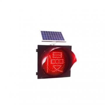 Emergency Flashing Light Led Solar Traffic Signal Light