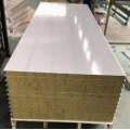 Thermal insulation rock wool board