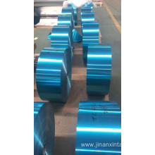 Supply 5052 aluminium strip