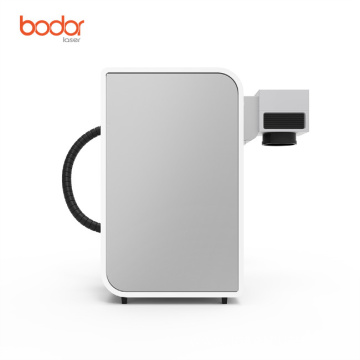 Bodor smaller and lighter laser marking machine