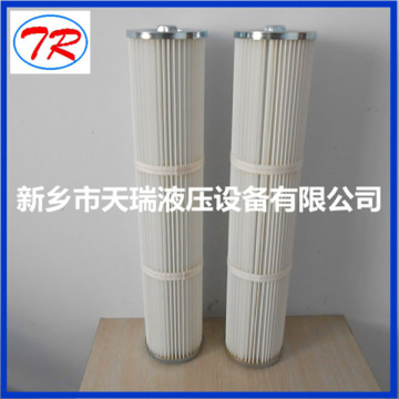 Mine Equipment Filter Element