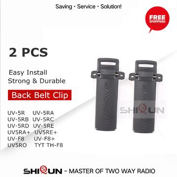 Original Baofeng radios UV-5R Belt Clip for BAOFENG UV-5R UV-5RA UV-5RB UV-5RC TYT TH-F8 Ham Radio Walkie Talkie Accessories