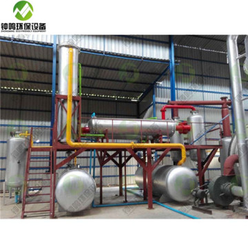 Waste Used Motor Oil Removal And Separator Equipment.