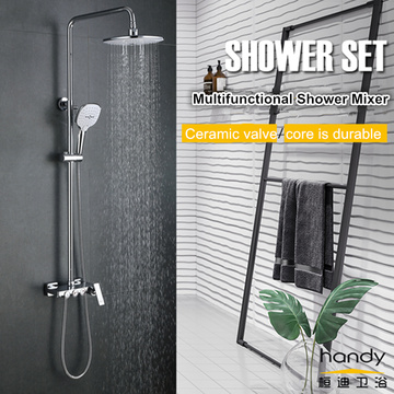 Light luxury shower set with three water-outlet functions