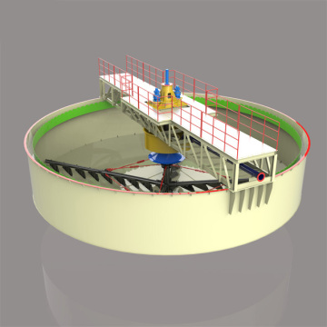 Deep cone thickener used for concentrating progress
