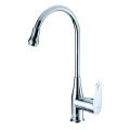 Designed sink brass kitchen faucet with swivel