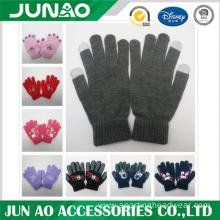 Winter touch screen knit glove