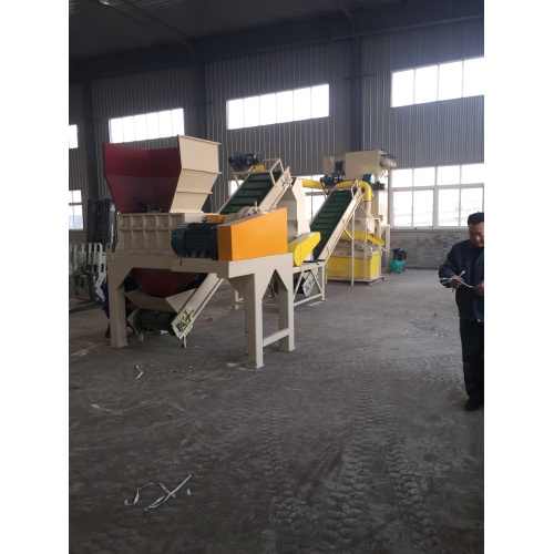 High Quality Copper Aluminum Radiator Recycling Machine