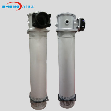 Hydraulic Return line Type Filter Assembly