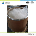 Disperse dyes 3-Acetamidoaniline CAS 102-28-3
