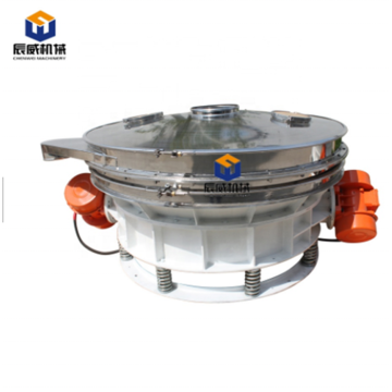 high quality micro powder rotary vibrating screen