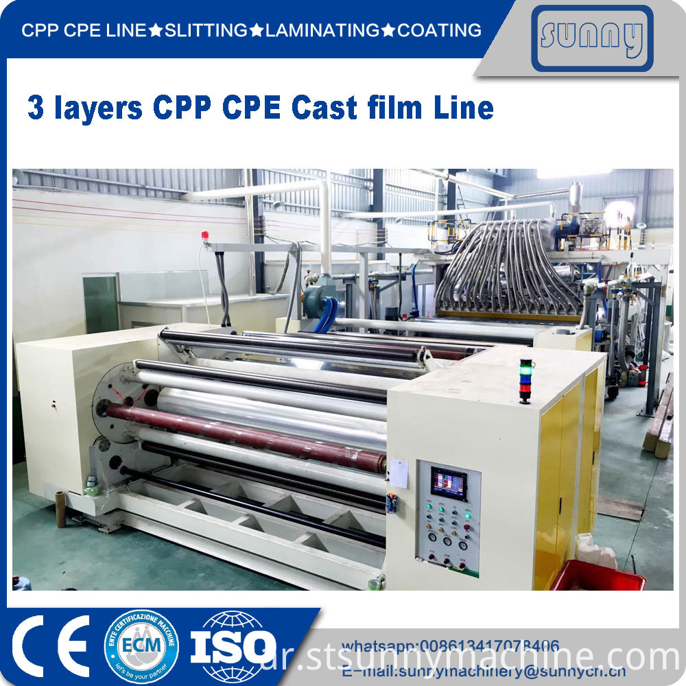 CPP-Line-01