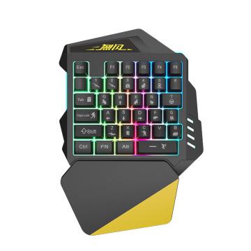 Mogubro Wireless Bluetooth Keyboard/One-Handed Keyboard/Gaming Keyboard/Mobile Keyboard/PUBG Mobile Gaming Keyboard/Suitable for