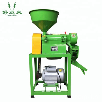single rice mill paddy husker machine