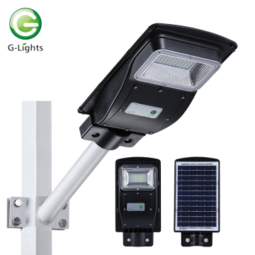 High quality ip65 20w all-in-one solar street light
