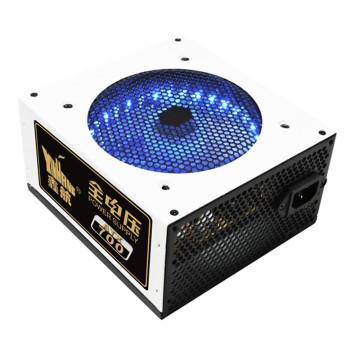 700W PC Power Supply 700W ATX Computer Power Supply Desktop Gaming PC PSU Active PFC 120MM Fan 90-264V 92% Efficiency EU UK US