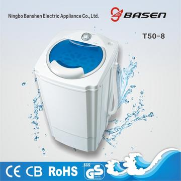 High Speed 5KG Plastic Cover Spin Dryer