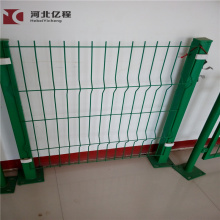 pvc coated security garden bending wire mesh fence