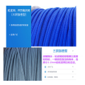 Heat Resistant Flexible Cable Sleeve