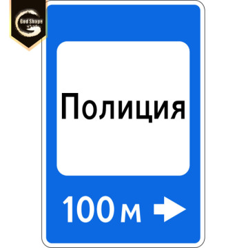 Custom Road Signs and Symbols Traffic Signs
