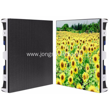 HD P5 Indoor Full Color LED Display Panel