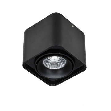 12w Surface Mounted Square Down Light