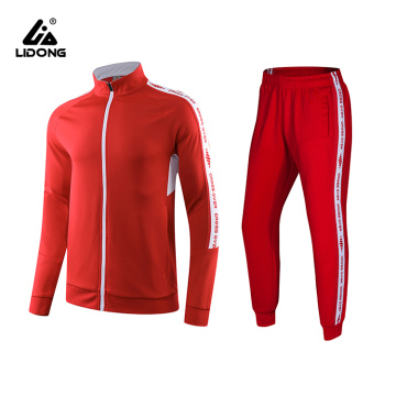 Tracksuit Full Zip Casual Jogging Gym Sweat Suits