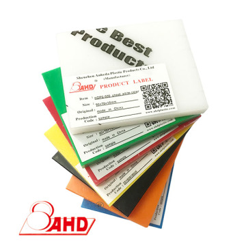 Wear resistant Low Temperature Resistance HDPE Sheet
