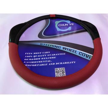 LINCOLN quality cute super fiber steering wheel cover