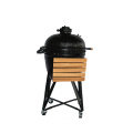 Outdoor Camping Cooking BBQ Grill AUPLEX