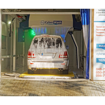 Leisuwash 360 touch free car wash in bulgaria