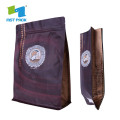Recyclable Custom Printing Al Foil Ziplock coffee bag
