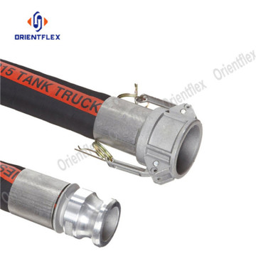 2 inch fuel gasoline truck hose pipe
