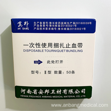 Medical Elastic Disposable Tourniquet