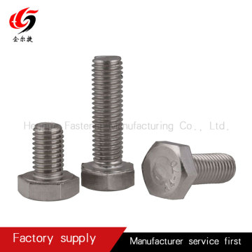 hexagon head long nut coupling nut